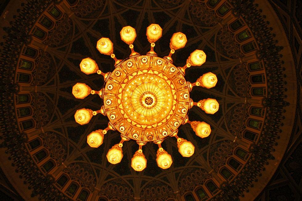 Crystal Chandelier, Sultan Qaboos Grand Mosque. Muscat - Oman.