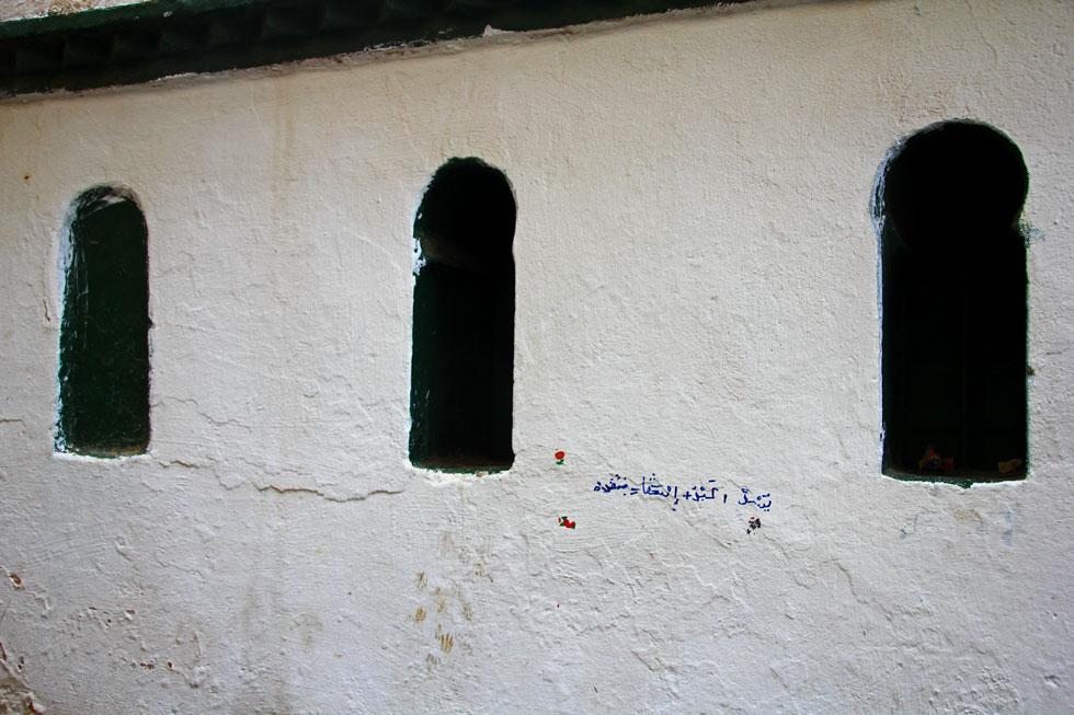algiers-kasbah-wall-courtya
