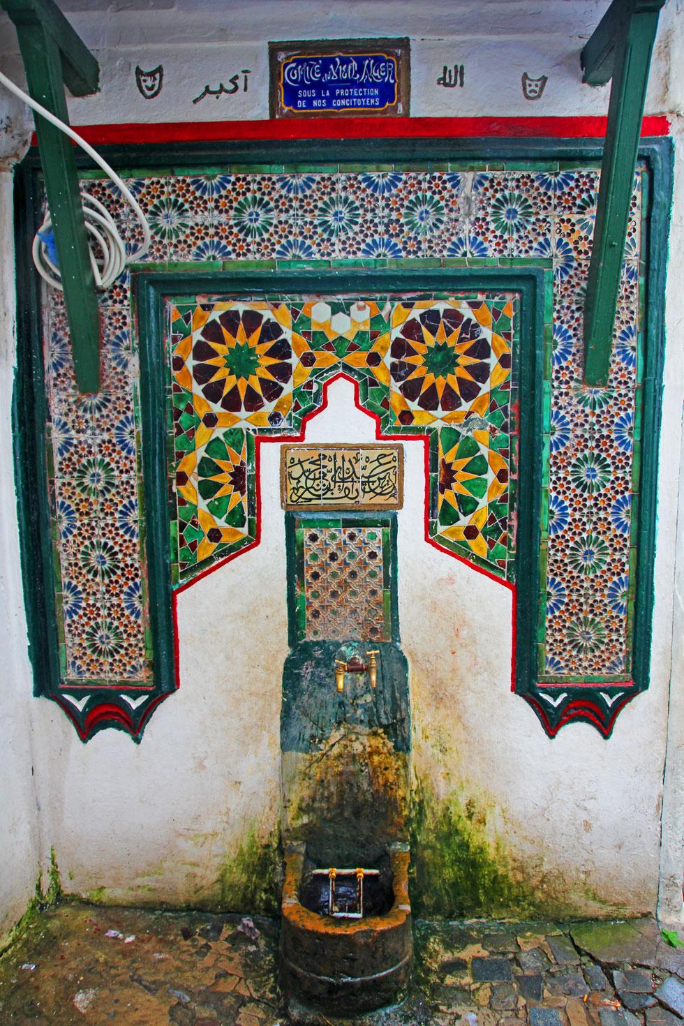 algiers-kasbah-fountain-cop